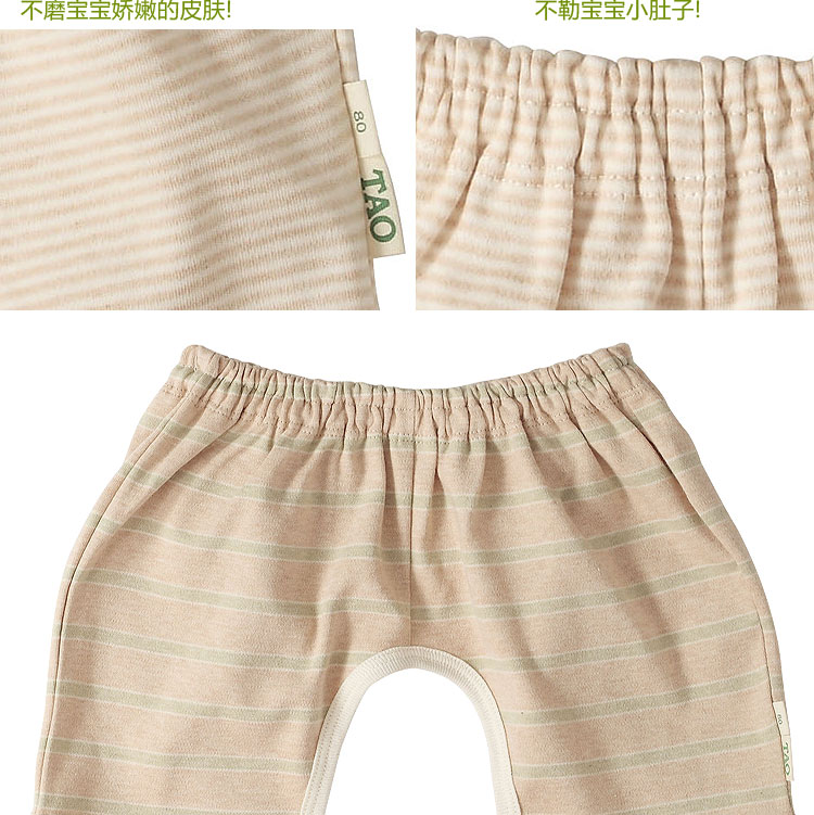 LeTao Open crotch shorts organic cotton infant baby boom peach pants casual pants boys trousers children's clothing cotton summer