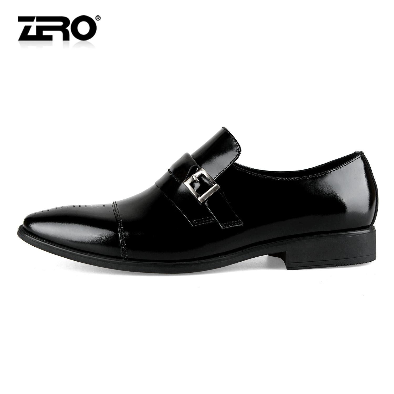 Демисезонные ботинки Zero 96072