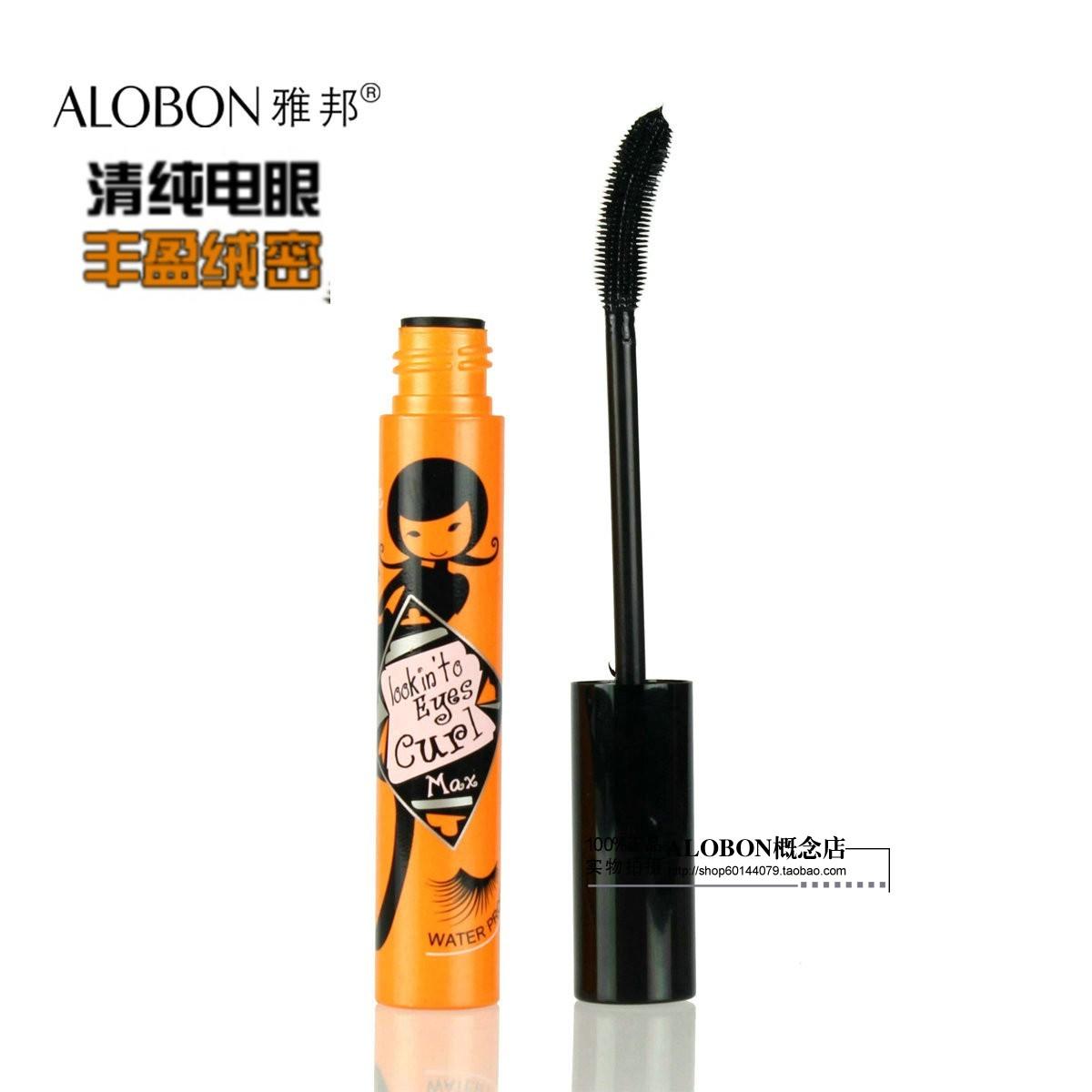 AloBon  10ml 39