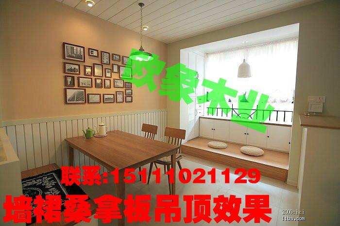 白色【免漆】桑拿板 厨房 卫生间吊顶板 墙裙板
