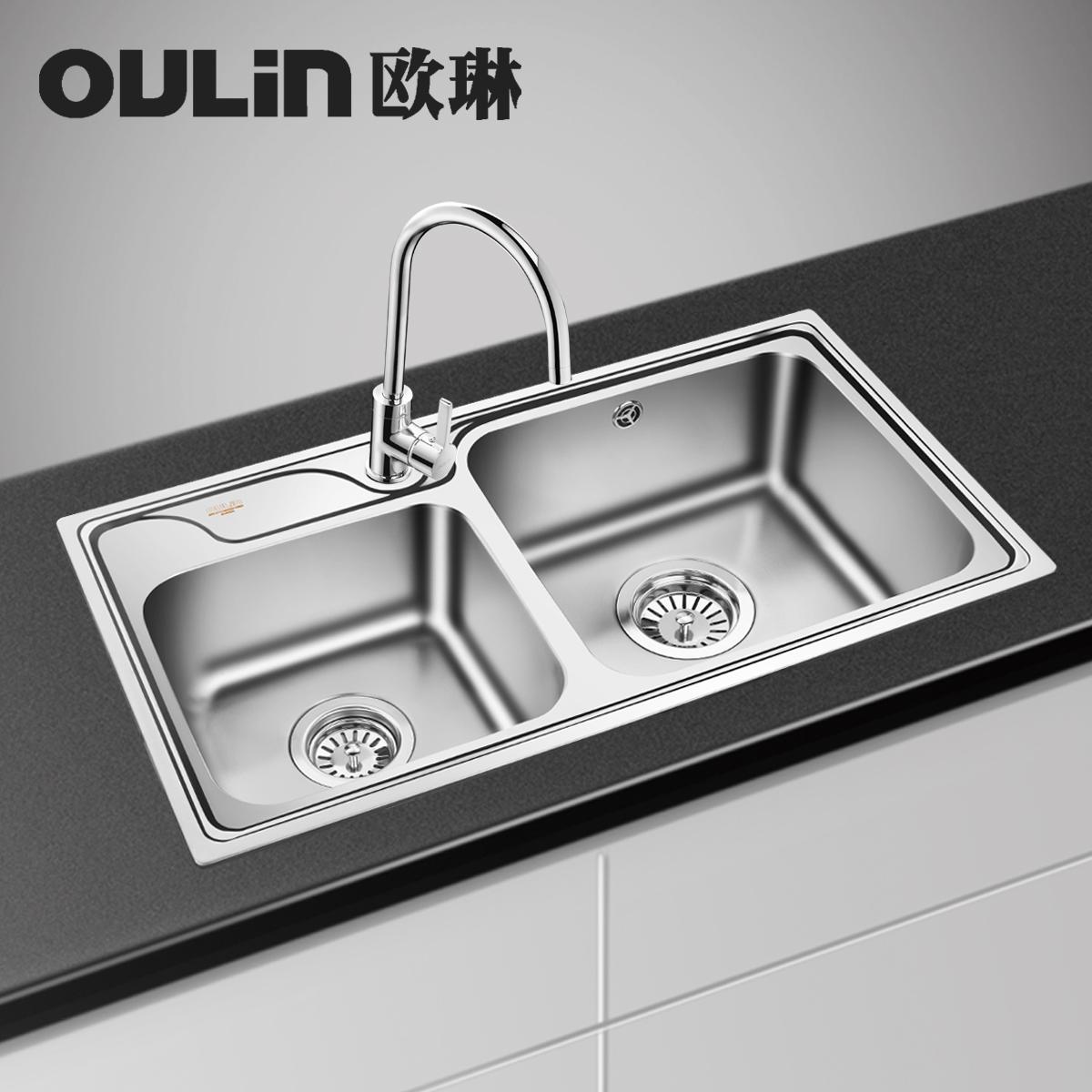 Мойка одинарная Oulin  OL2202+OL