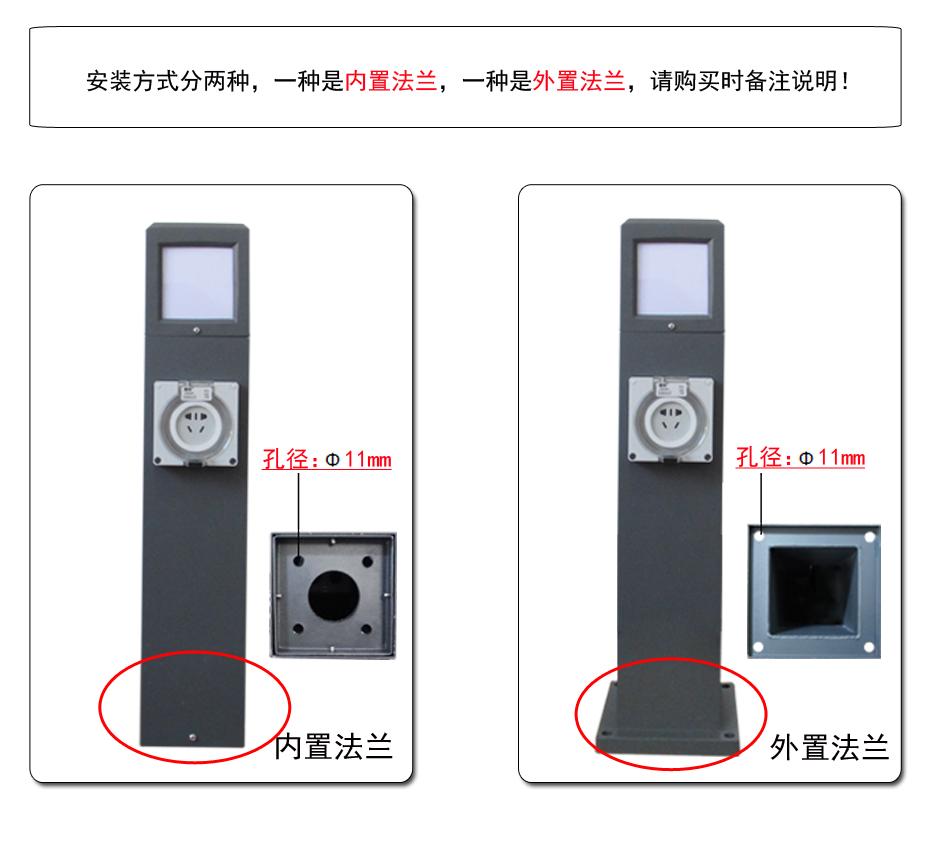 指印防水插座灯柱-ZD261_03
