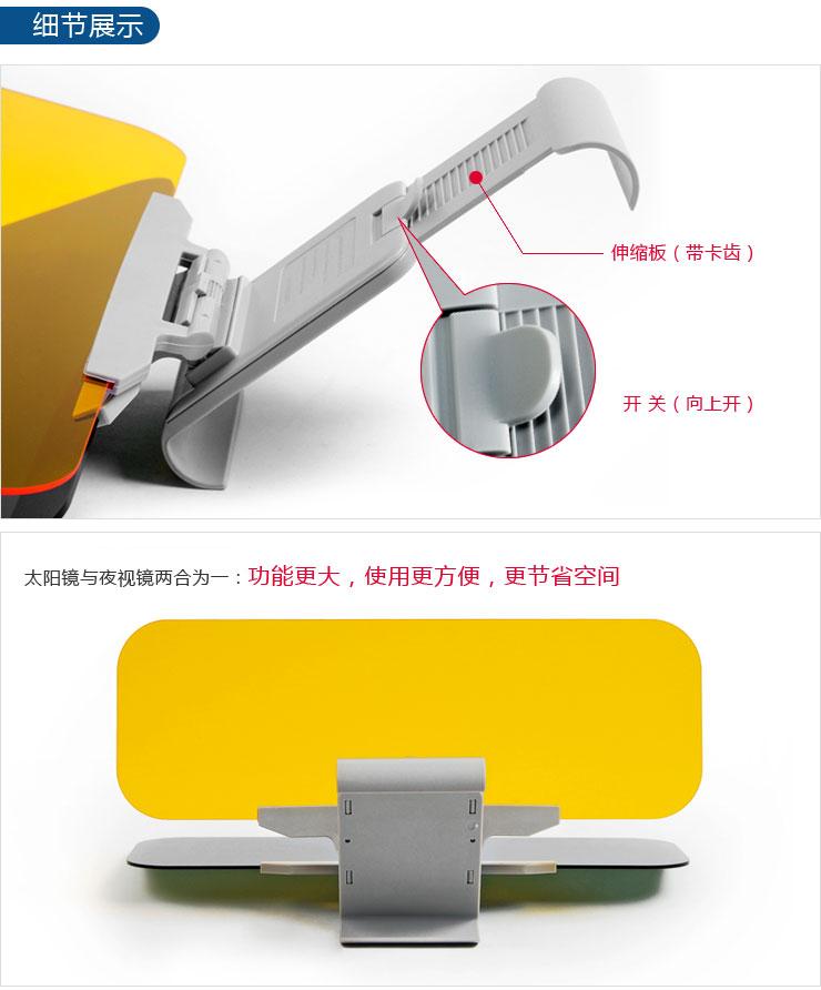 защитные аксессуары Jilihuapu Великой китайской стены секции модель автомобиля подлинный день и ночь Анти-Ослепление зеркала очки, очки ночного видения
