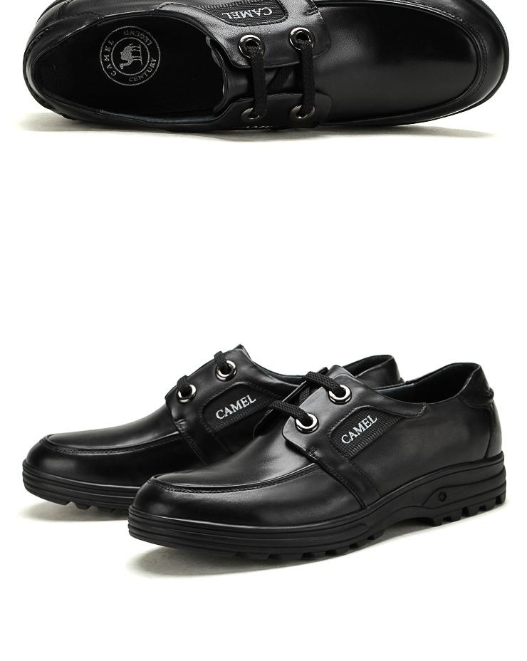 皮鞋皮质辨别