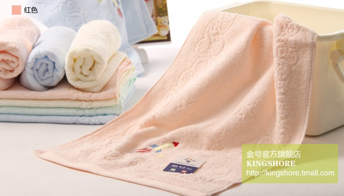 towel boys plain satin cut pile towel children a towel