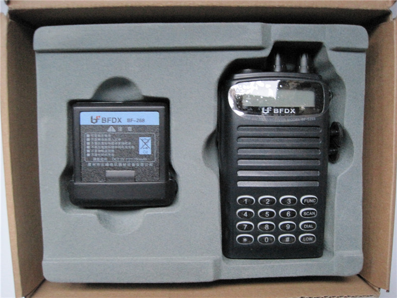 BFDX BF-5268  CTCSS/DQT  50channel  5W UHF Walkie Talkie