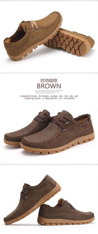 Демисезонные ботинки Tibonlon 2013 D6261