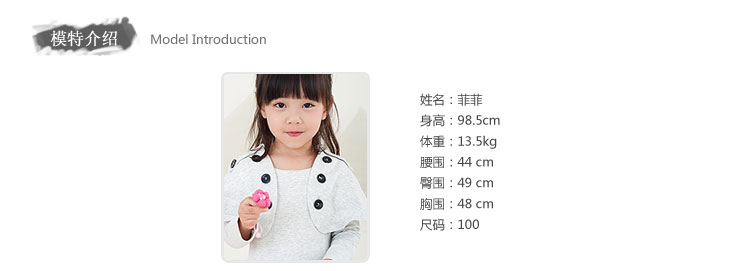 ESBEELI Korean version of the 2012 spring children's wear new girl dress children dresses