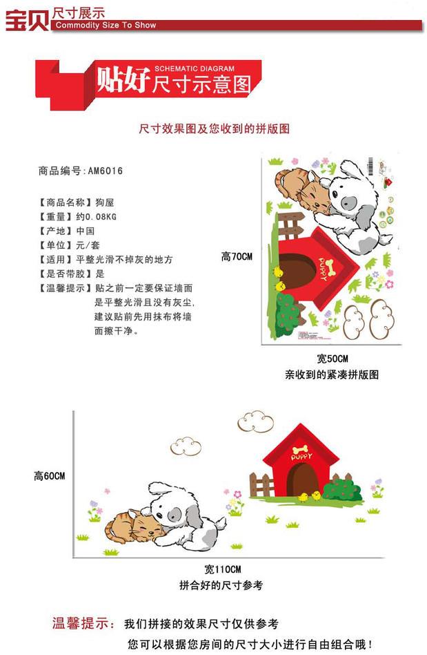 超大卡通儿童房贴画女孩床头贴纸 美人鱼墙贴可移除防水