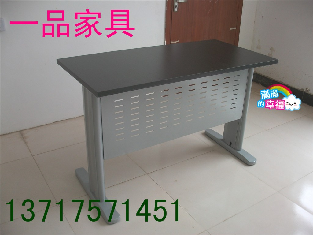Компьютерный стол When the Beijing furniture 120*60