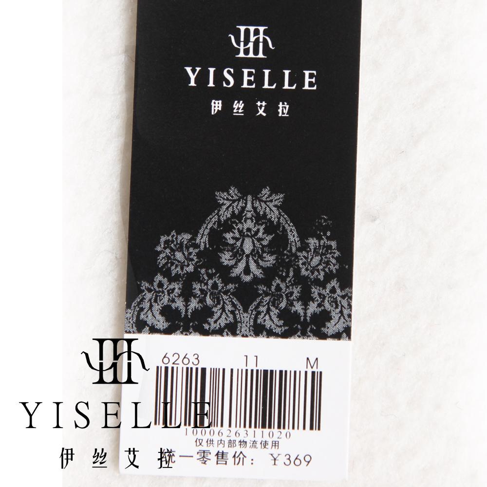 Ночная рубашка Yiselle 6263