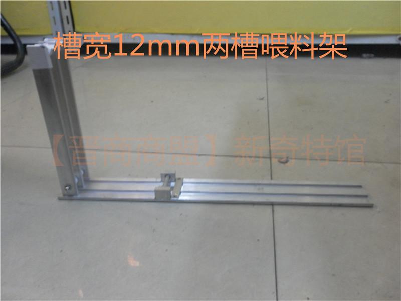 Экстрактор для извлечения микросхем New exotic pavilions 200137 SMT 12mm
