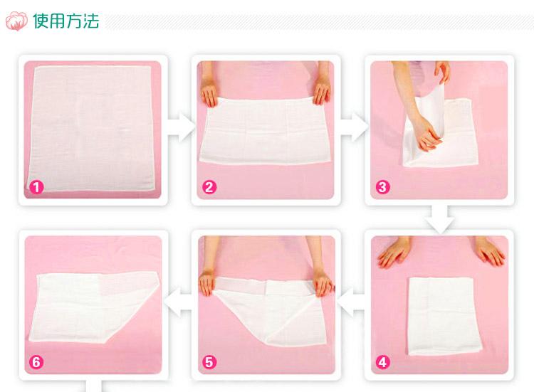 Как сшить марлевые подгузники для новорожденного 36