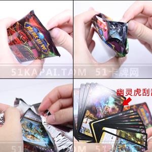 Устройство для онлайн-игр 三皇冠|小熊魔兽世界卡牌|11版补充包 抽礼物盒刮刮卡 现货