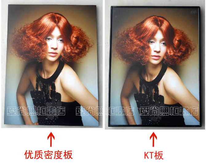 Impression of the door Modern black and white fashion figure hair salon beauty salon frameless decorative painting wall paintings trend
