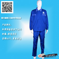 Working clothes Chnfs Blue bee winter