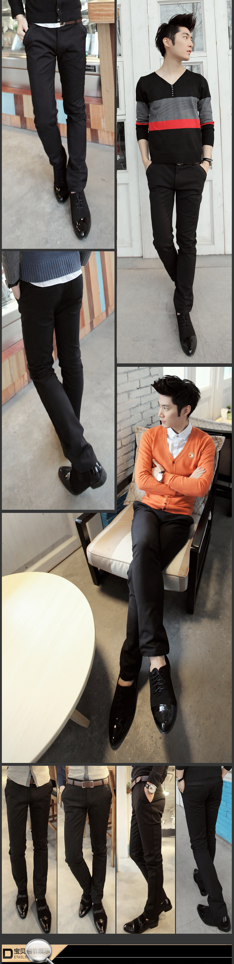 Sir7 Autumn Korean Slim Men's casual pants feet pants pants influx of men's pants straight trousers Ying Lun Halun