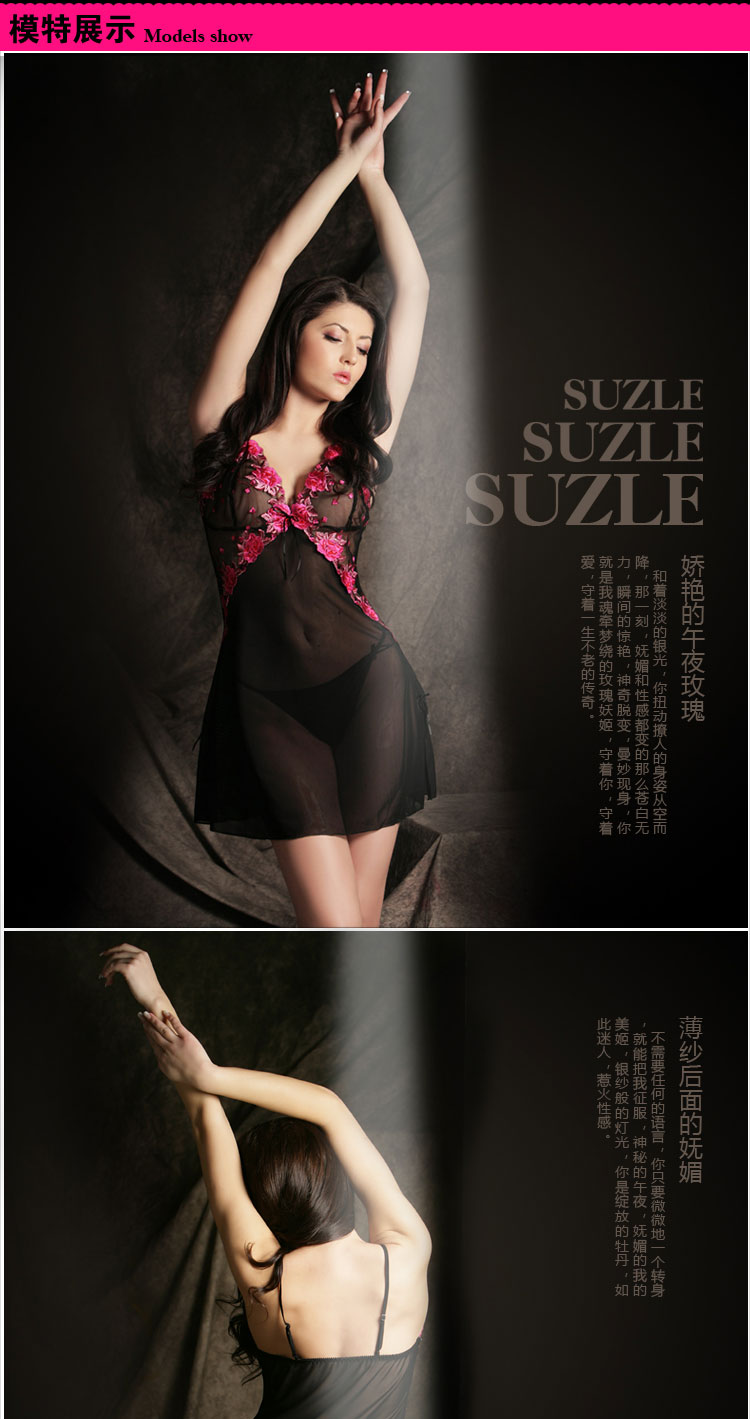 Su Zeer Deep V Lace Soft Temptation Economic Women Sexy Transparent Pajamas