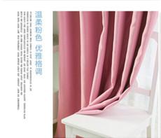 Противорадиационная ткань Comfort Castle