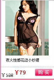 Night Fire authentic women's sexy lingerie set sexy lingerie temptation of transparent lace open file chest a three-point