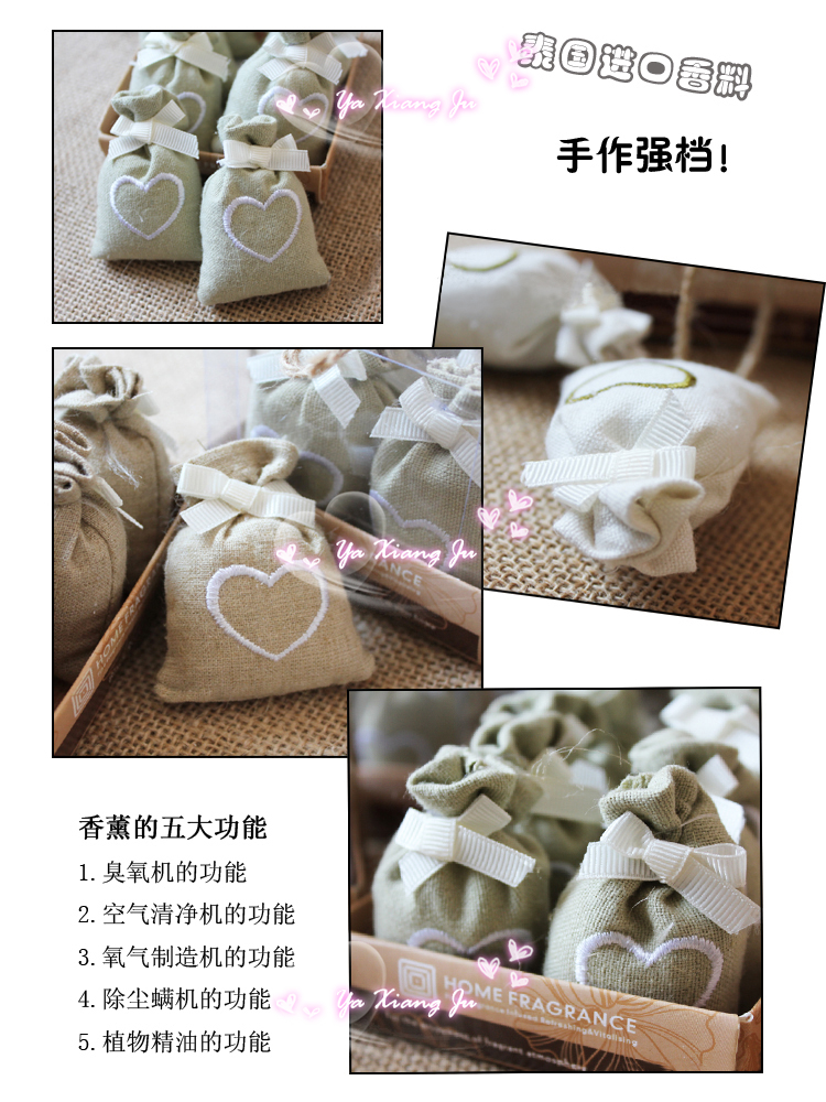 FARCENT 10 Pack-mail ya fragrant spice bag/clothing aroma bag/sachet/hanging car fragrance bag/sachet