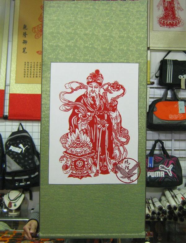 Этнический сувенир Специальное предложение подлинной средне висит прокрутки Вэйфан специальной бумаги вырезать за рубежом иностранных дел подарки новый год подарки Подарки