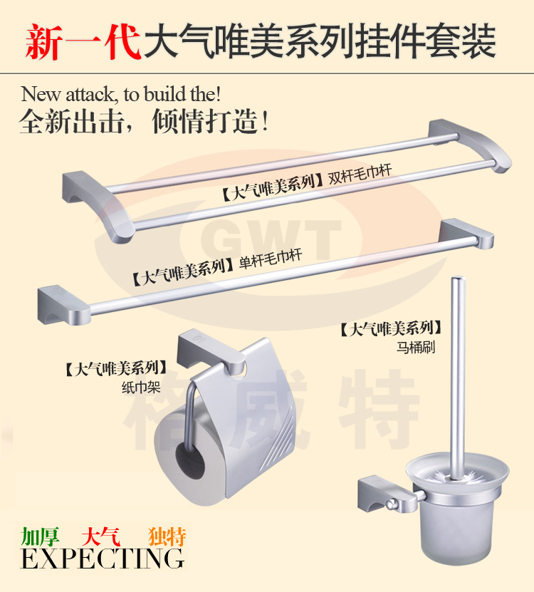 GWT GWEAT space aluminium bathroom toilet paper holder paper towel rack bathroom atmosphere perfect series
