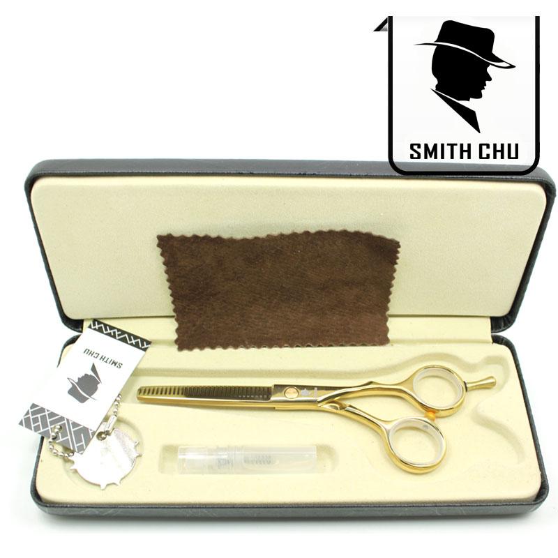 Ножницы парикмахерские SMITH CHU hm80/532 HM80532