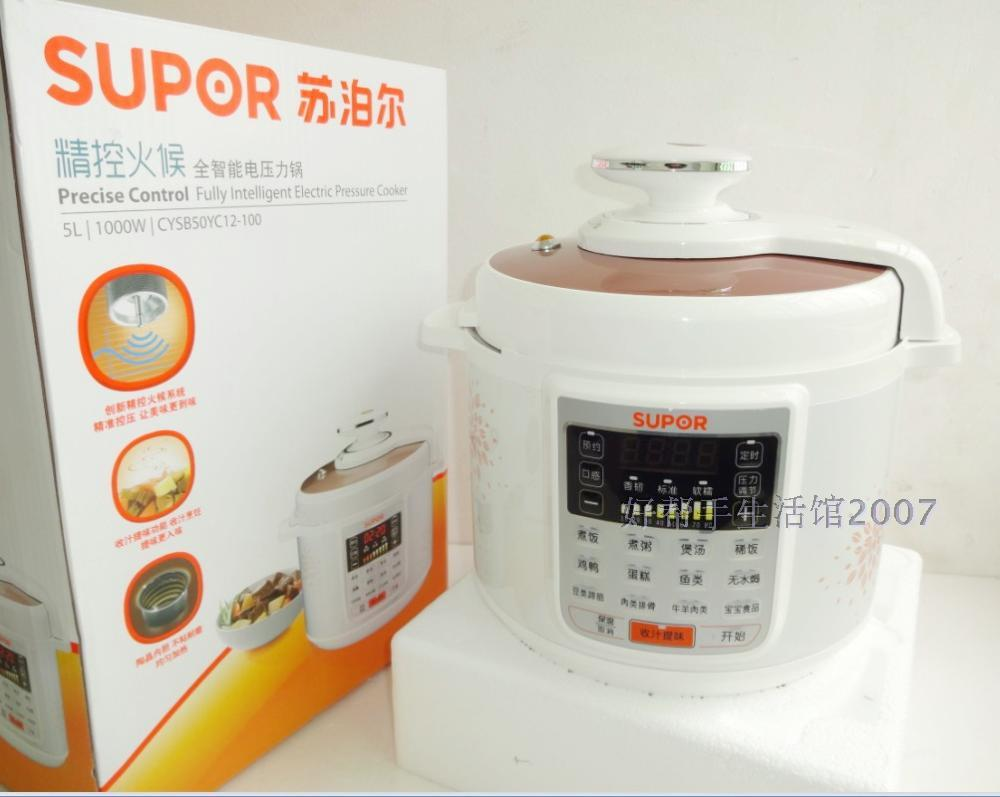 Supor Supor CYSB50YC12 - 100 fine control of the furnace-wide intelligent electric pressure cooker 5L