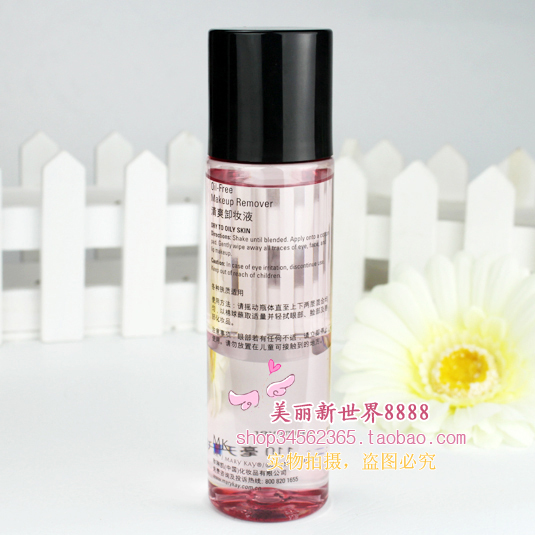 Marykay  110ml #035570
