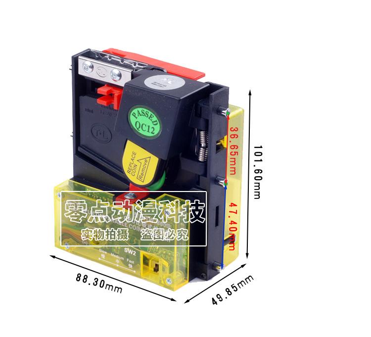Игровой автомат с игрушками TL  TW