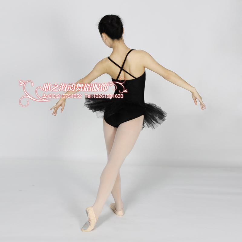 одежда для балета OTHER 4513