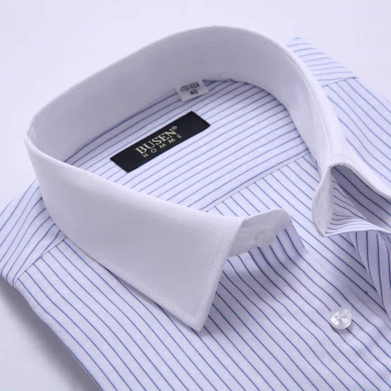 Рубашка мужская Busen 13110317 2014