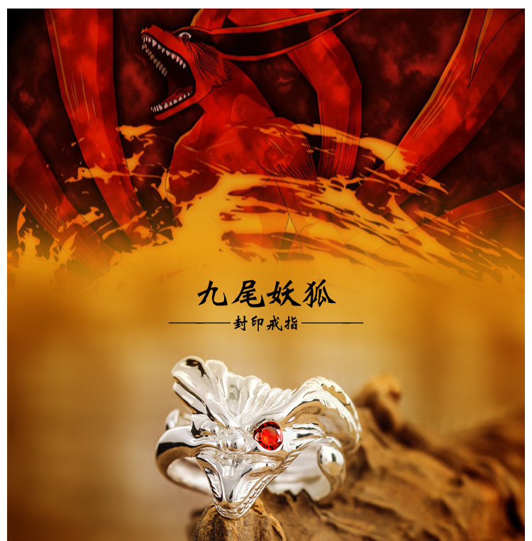 Xingyunshi Cartoon animation around Ring Ring Ring Naruto Naruto nine rings 925 Silver Collector's Edition