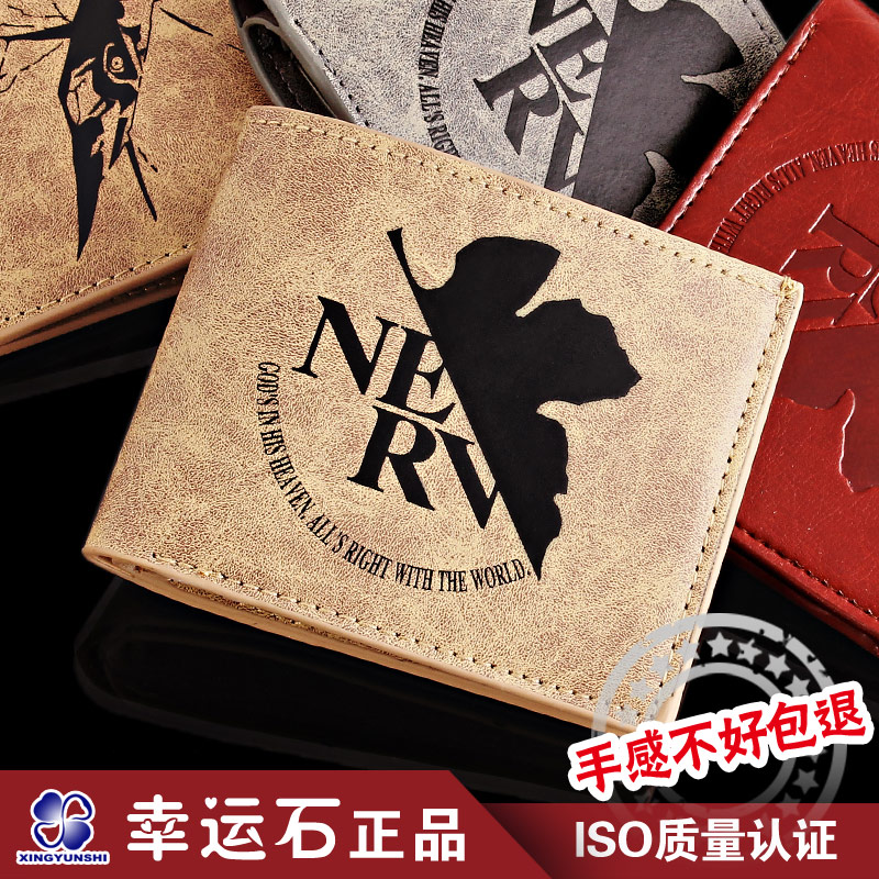 Xingyunshi Tutor wallet Pengo VONGOLA clan badge cartoon wallet men short paragraph