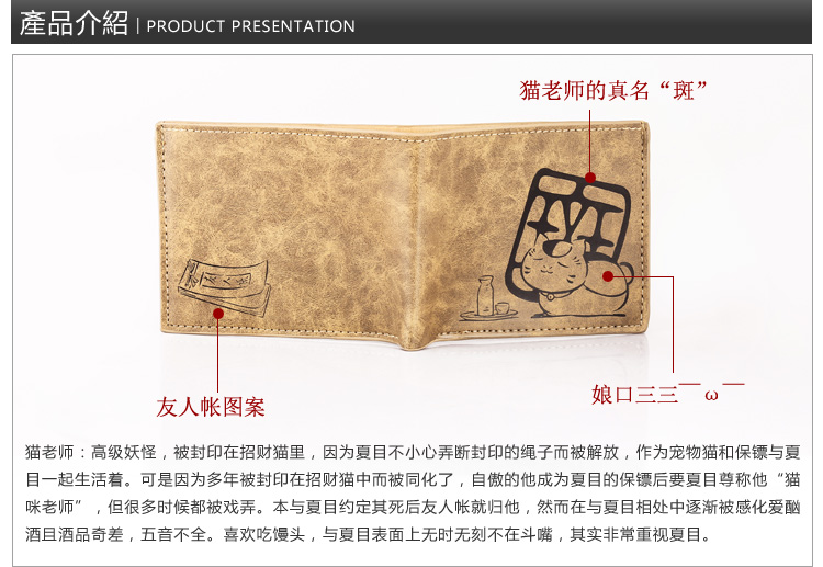 Xingyunshi Cartoon Soft Durable Carpeta de cuero Económico Portable