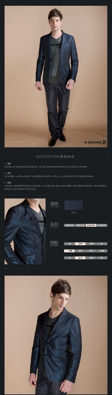 劲霸男装 正品 2012 时尚商务 单西服 网上专卖