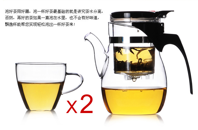 Manman Elegant glass Tea Cup authentic clear glass pot glass cups tea set special offer