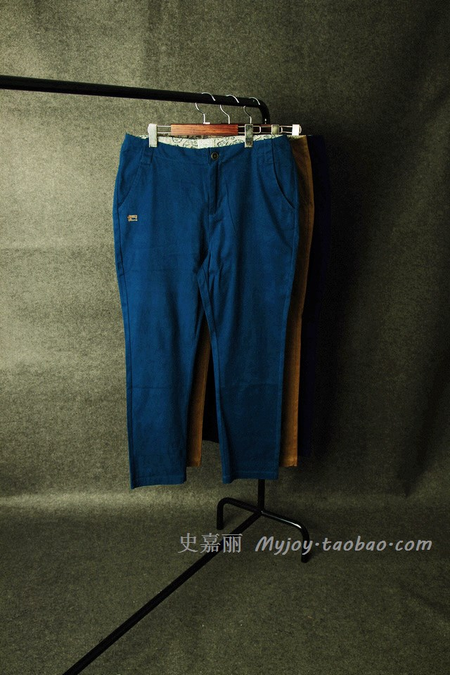 Small Rectangular Trousers