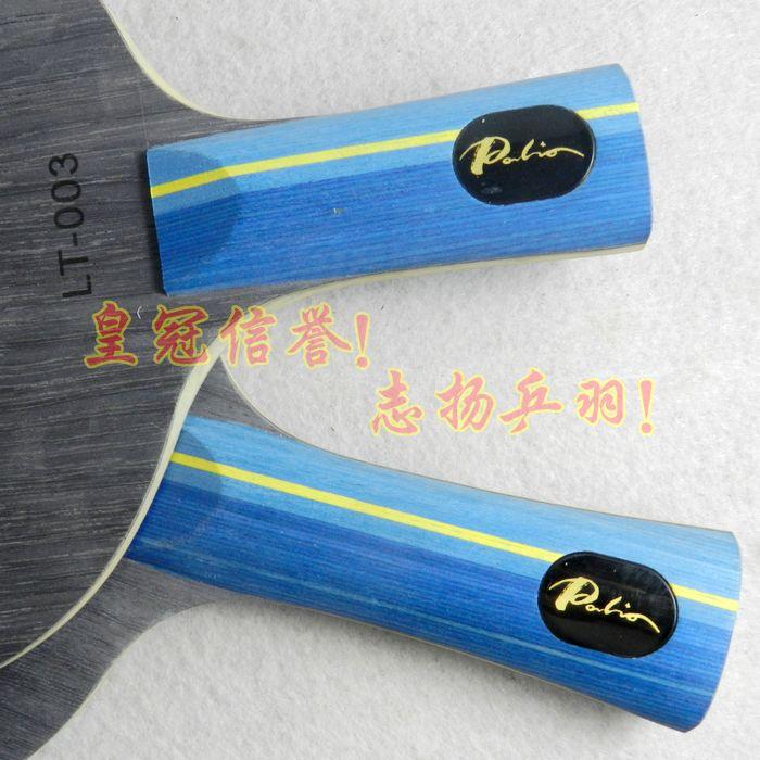 Ракетка для пинг-понга Palio lt/003 LT