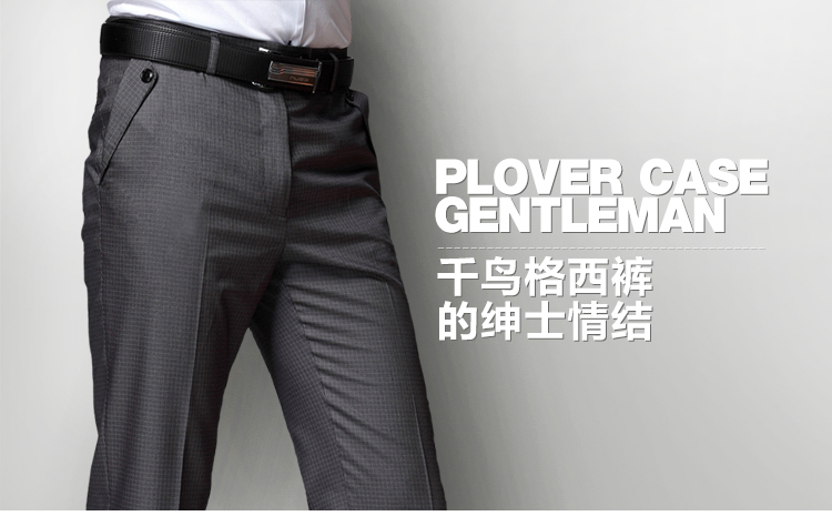 Summer Leggings Business Solid Causal Mens Pants