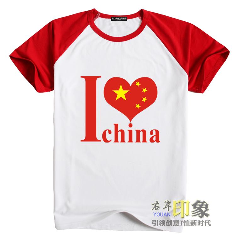 Футболка мужская Zi Yu zy2012/326 LOVE CHINA