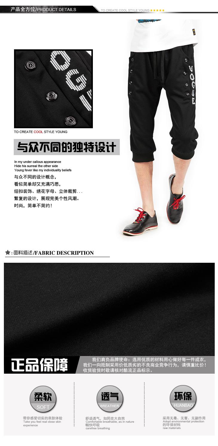 Doenu Dan influx of young men by Nuxiabangwei U.S. Masters men's casual pants men's casual pants Korean Pants