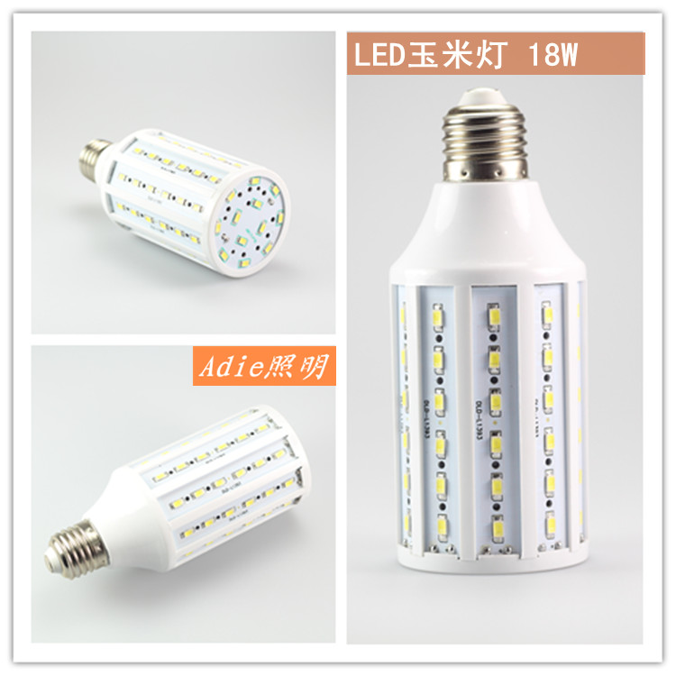LED-светильник Good Eddie  Led LED 7W 10W 15W 5730 E27E14B22 - 23