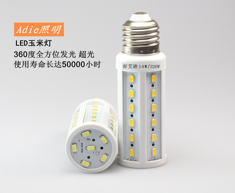 LED-светильник Good Eddie  Led LED 7W 10W 15W 5730 E27E14B22 - 29