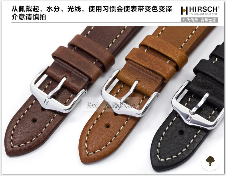 22mm 20 18 16 手表表带配件 粗犷天然鞣制真牛皮 包邮海奕施表带