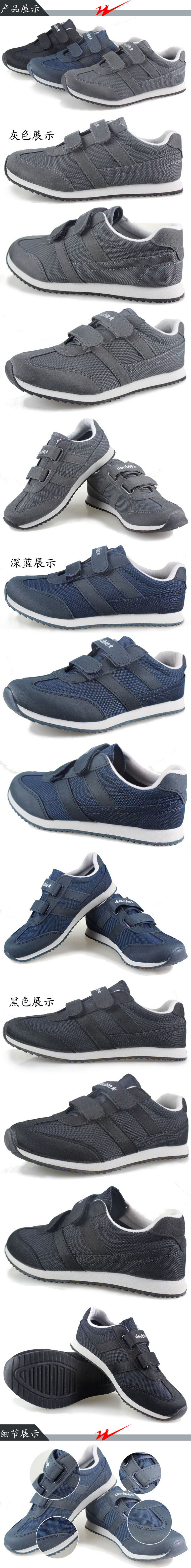 Double Star Binary counters authentic 818-E-323 Mens canvas, Velcro fastener lightweight casual shoes to help low