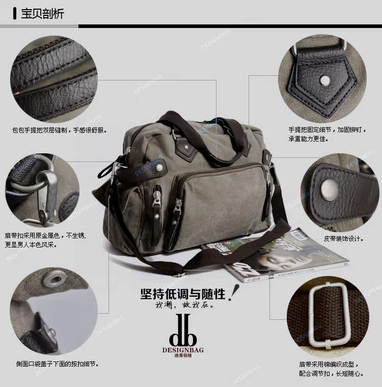 DesignBag Diesel Bai grid Korean version of casual canvas bag men's shoulder bag retro messenger bag Mobile Messenger bag wave packet