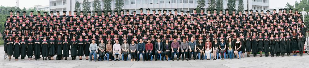 广东商学院,广商公共管理学院,广东商学院毕业照