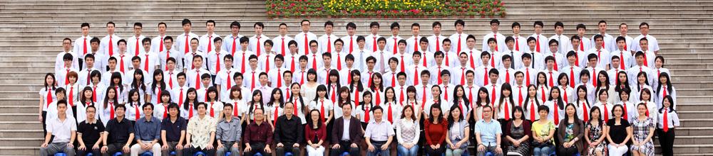 广州大学,广大建筑学院,广大毕业照